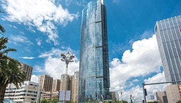 Regus - Kunming, Kunming Square image 1