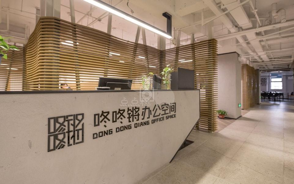 Dong Dong Qiao Space, Nanjing