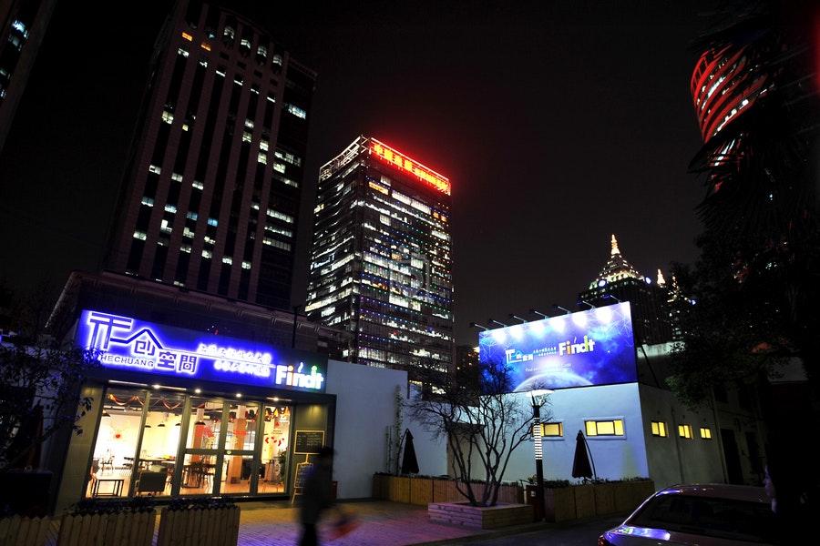 Spaceyun-Xianxia Centre, Shanghai