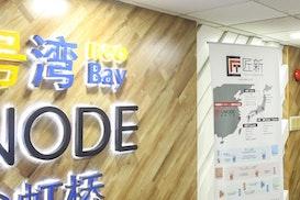 XNode - Hong Qiao, Shanghai