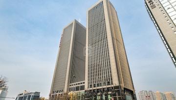 Regus - Taiyuan, World Trade Centre image 1