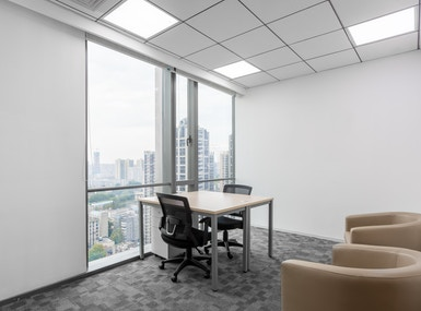 Regus - Wuhan, Chicony Centre image 3