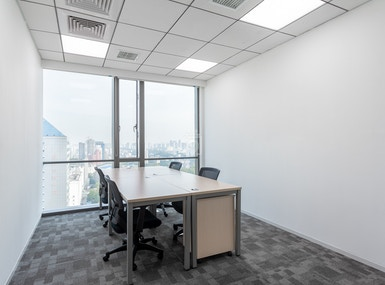 Regus - Wuhan, Chicony Centre image 4