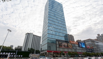 Regus - Wuhan, Chicony Centre image 1