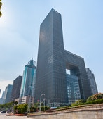 Regus - Wuhan, Poly Plaza profile image