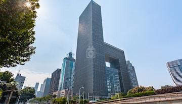 Regus - Wuhan, Poly Plaza image 1