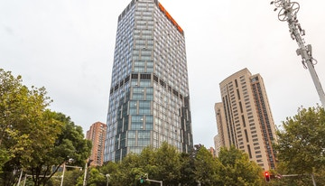 Regus - Wuhan, Wuhan Tiandi - Corporate Center 5 image 1