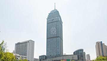 Regus - Wuxi, Hongdou International Plaza image 1