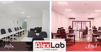 alex lab profile image