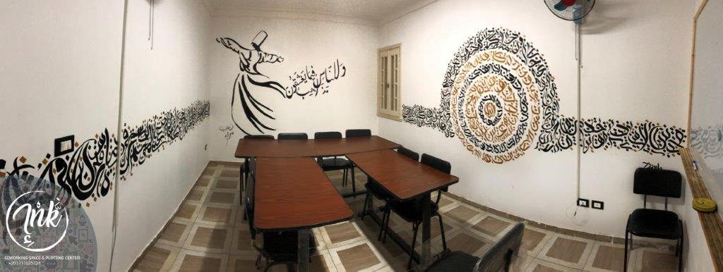 Ink Coworking Space, Alexandria