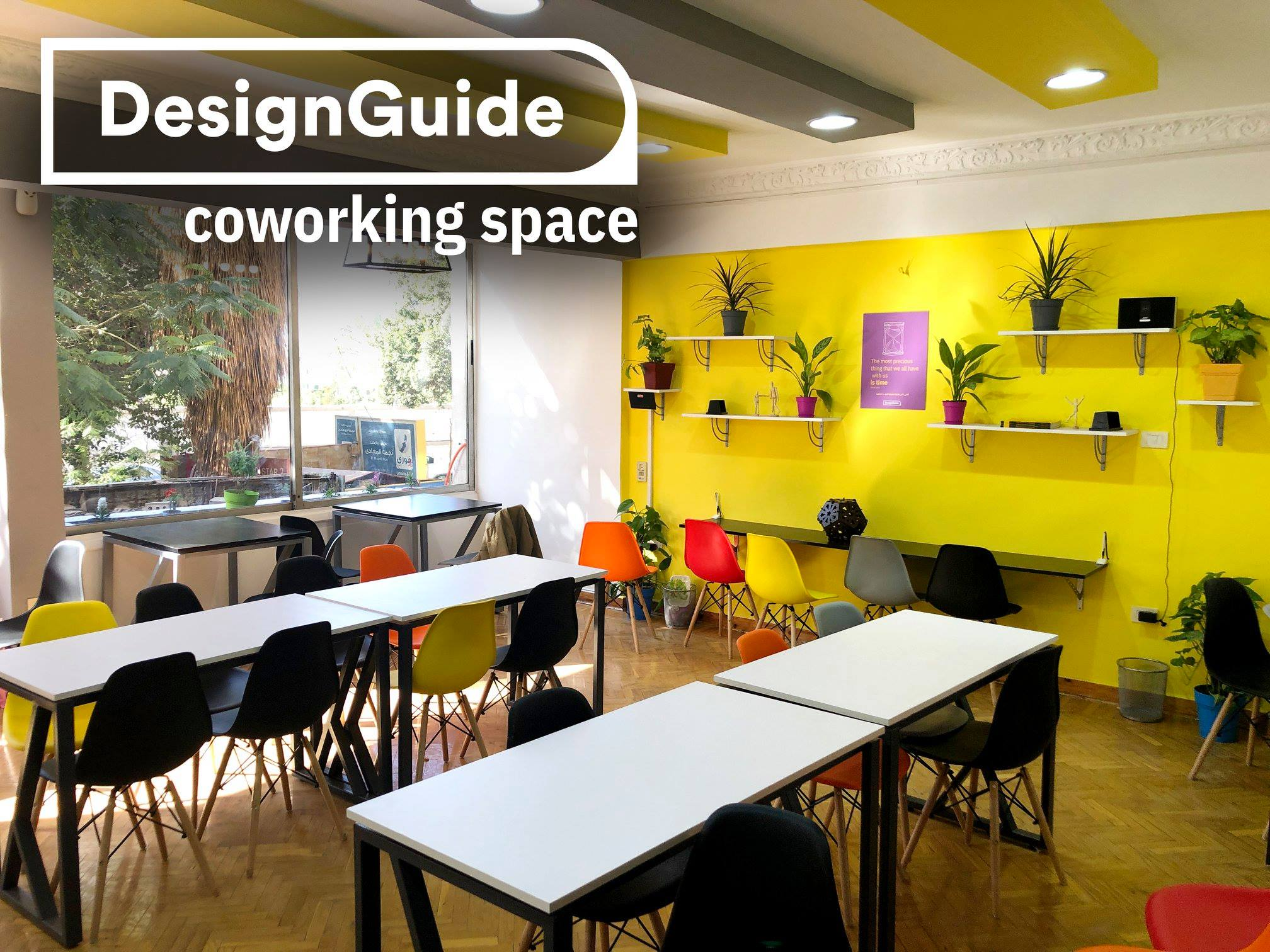 Design Guide Coworking Space, Cairo