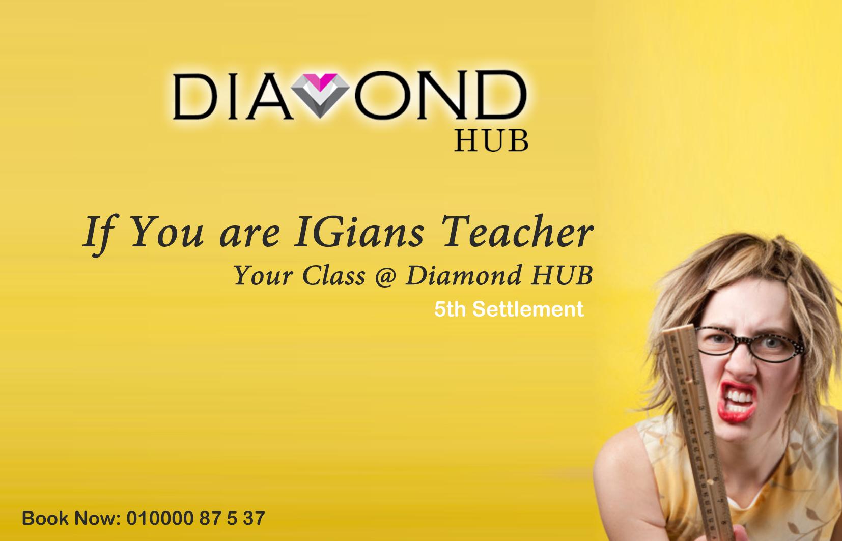 Diamond HUB, Cairo