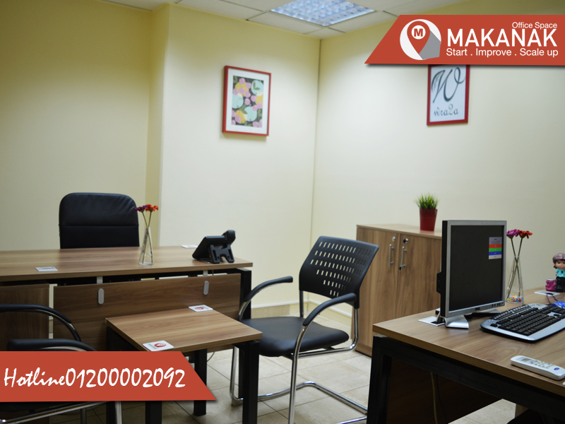 Makanak Office Space, Cairo