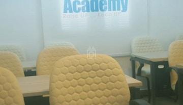 UP Academy image 1