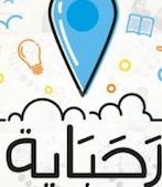 R7abaya Co-working Space profile image