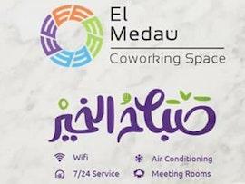 El medan coworking space, Giza