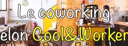 Cool & Workers