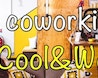 Cool & Workers image 0