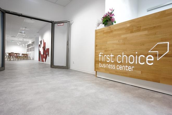 First Choice Business Center Wiesbaden, Wiesbaden