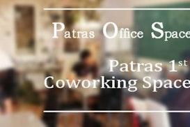 POS Coworking Space, Patras