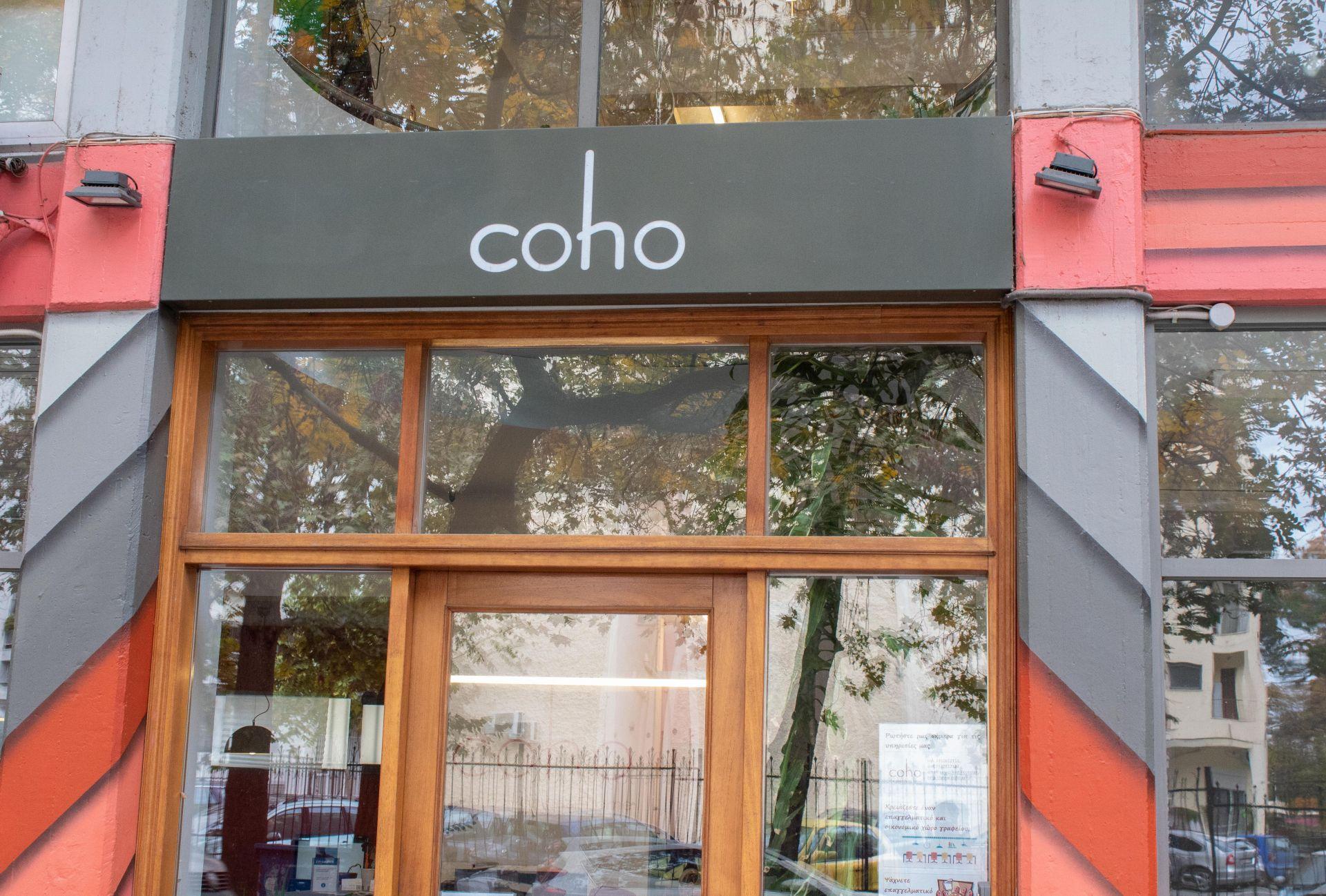 Coho, Thessaloniki