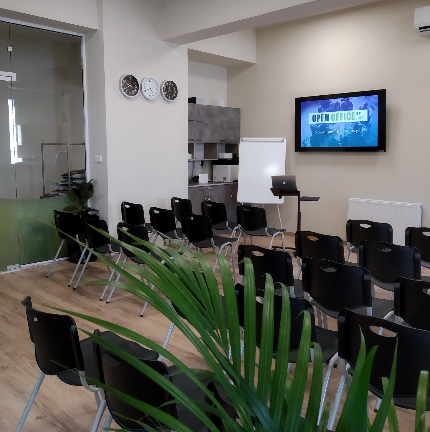 OPEN OFFICE VOLOS, Volos