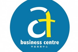 A Plus Business Centre, Hong Kong