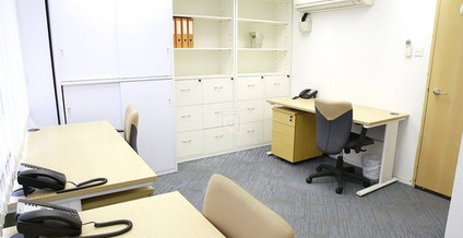 Centrazur Business Center, Hong Kong | coworkspace.com