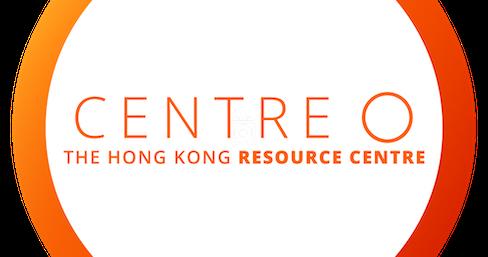 Centre O - Wan Chai, Hong Kong | coworkspace.com