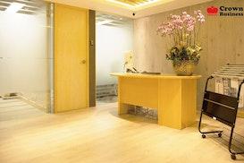 Crown Business Center, Hong Kong