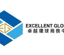 Excellent Global Business Centre - Central profile image