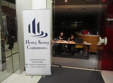 Hong Kong Commons image 5