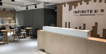 INFINITE, Hong Kong | coworkspace.com