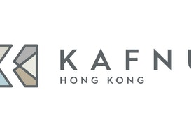 Kafnu Hongkong, Hong Kong