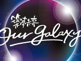 Our Galaxy, Hong Kong