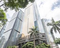 Regus - Hong Kong Central Plaza profile image
