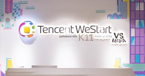 Tencent WeStart (Hong Kong), Hong Kong | coworkspace.com