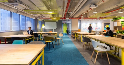 The Wave, Hong Kong | coworkspace.com