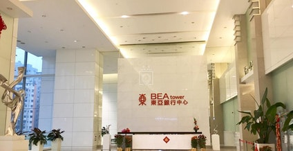Vantage Business Centre, Hong Kong | coworkspace.com