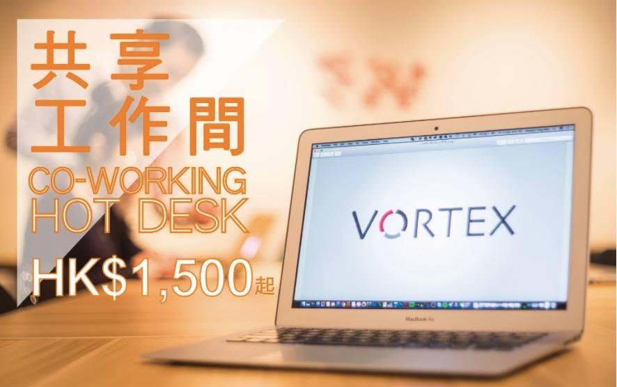 VORTEX, Hong Kong