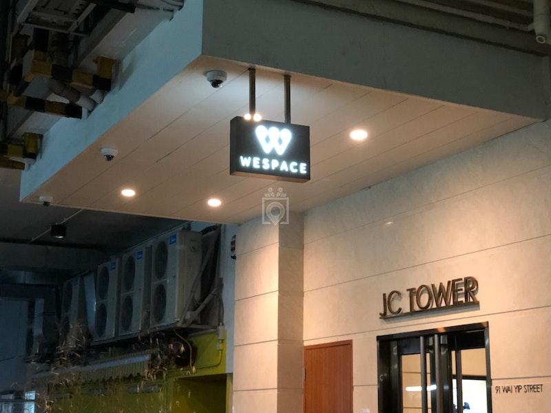 WeSpace, Hong Kong