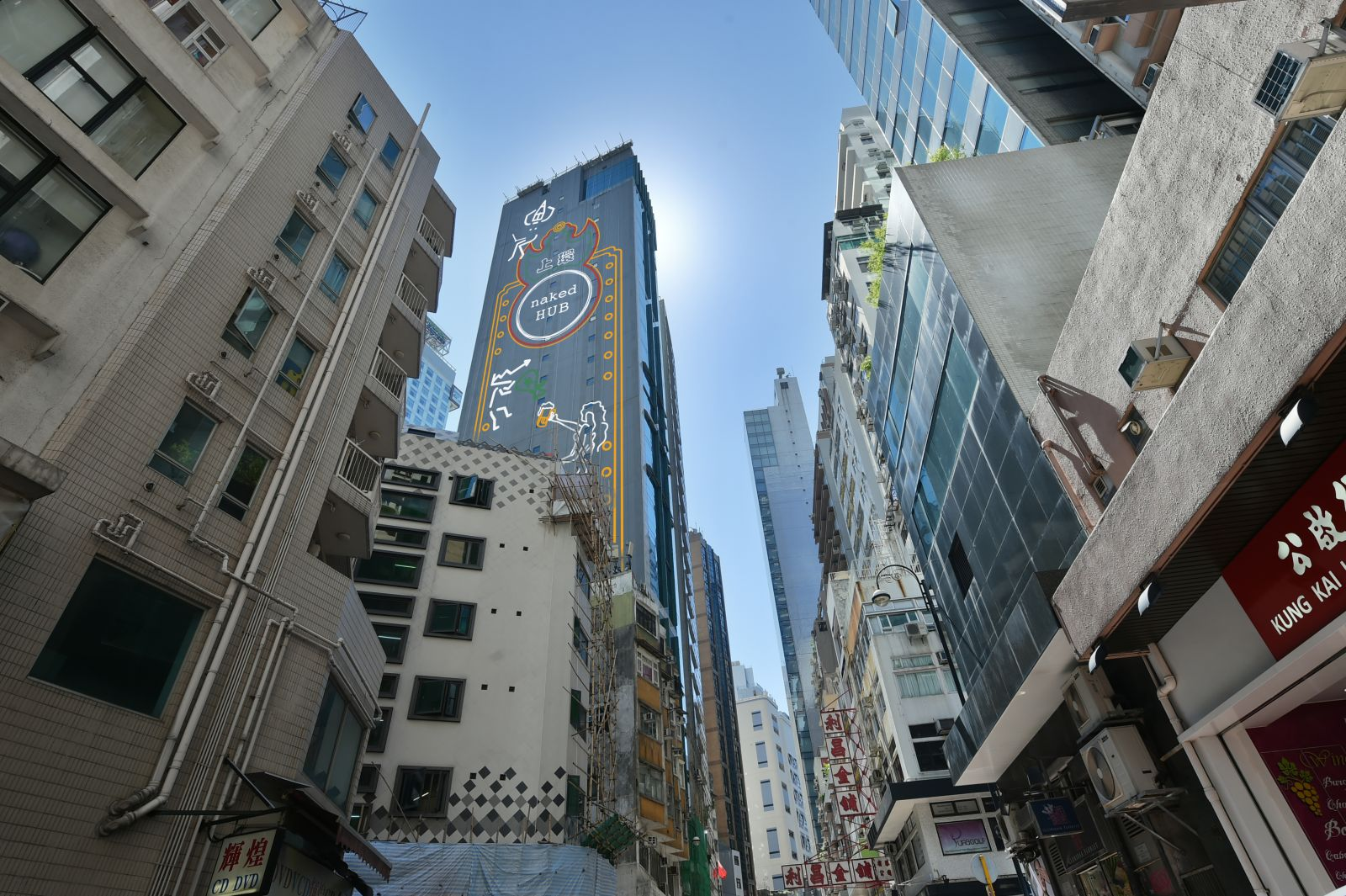 WeWork Bonham Strand, Hong Kong - Book Online - Coworker