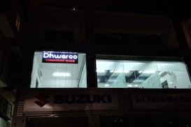 Dhwarco Business Centre, Chennai