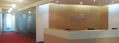 Crosscoop Business centre