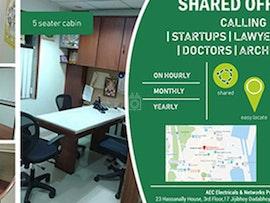 AEC Shared Office, Mumbai