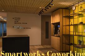 Smartworks Coworking Space Lower Parel, Mumbai