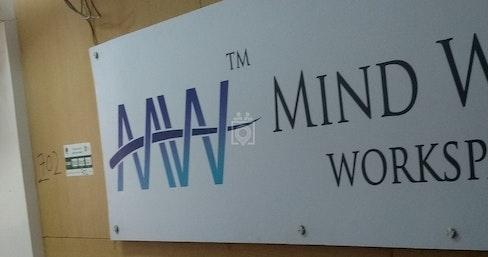 Mindwalk Workspace, New Delhi | coworkspace.com