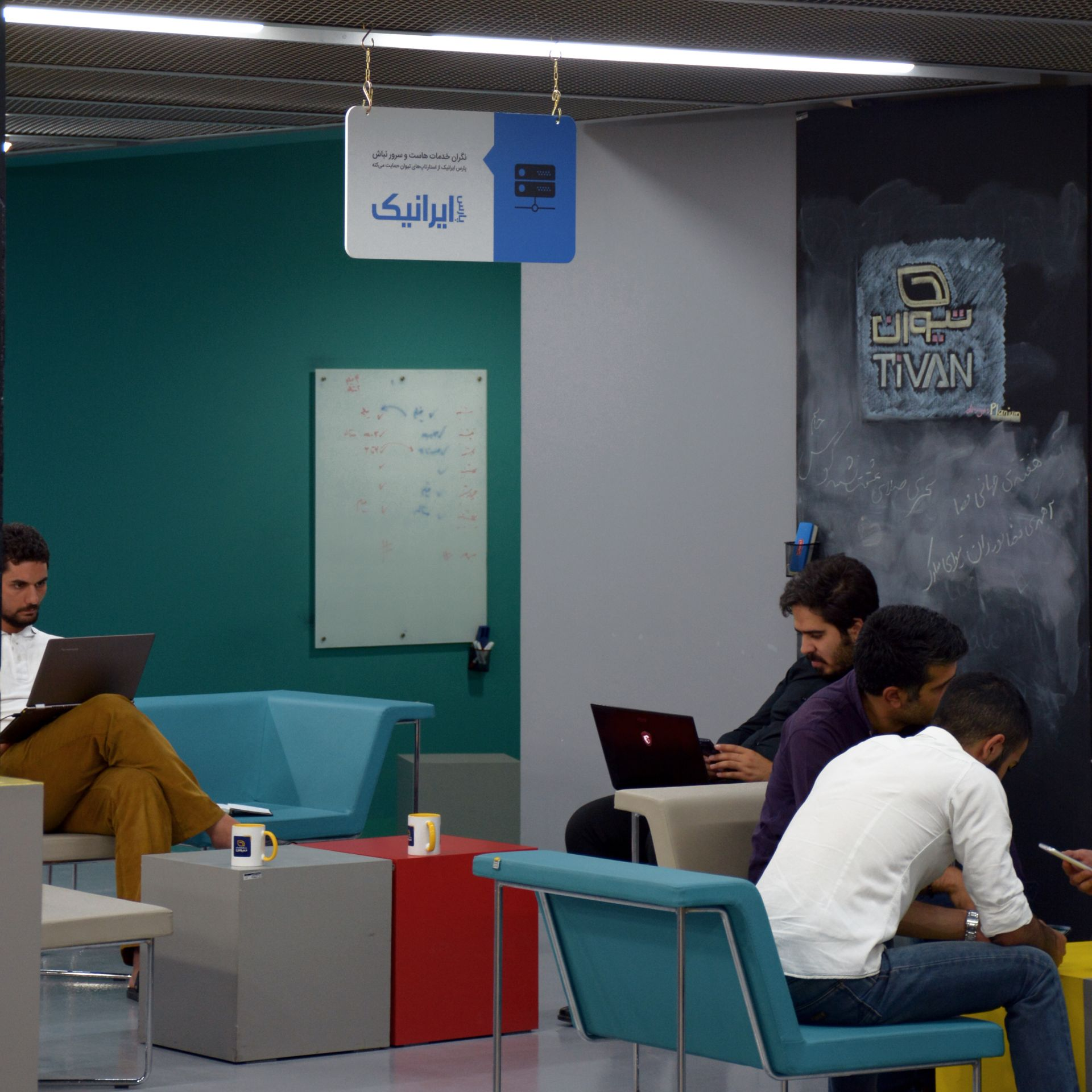 Tivan Entrepreneurship Club, Tehran