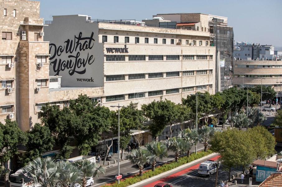 WeWork Derech Ha'atzmaut 45, Haifa