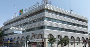 Regus - Nazareth, Business Centre profile image